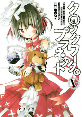 Download Manga Clockwork Planet Vol 5 Bahasa Indonesia