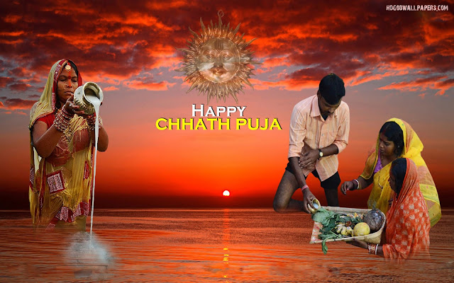best wallpaper of chhath puja 2016