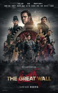 Download The Great Wall (2016) BluRay Subtitle Indonesia
