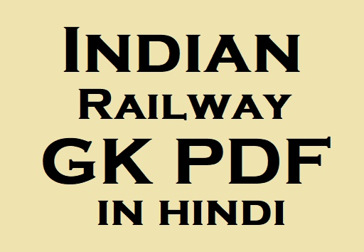Indian Railway GK PDF in Hindi