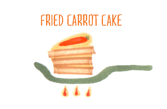 Mummy I Can Cook Carrot Cake