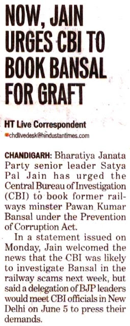 Now, Jain Urges CBI to Book Bansal for Graft