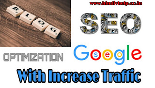 Seo-optmization-tips-in-hindi