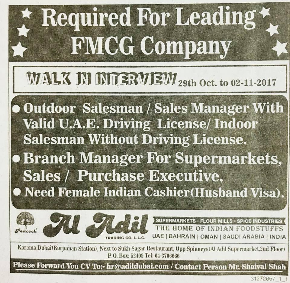 Required For Leading FMCG Company