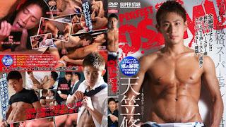 Superstar Osamu 【通常盤】