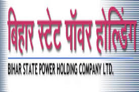 State Power Holding Company Recruitment 2016