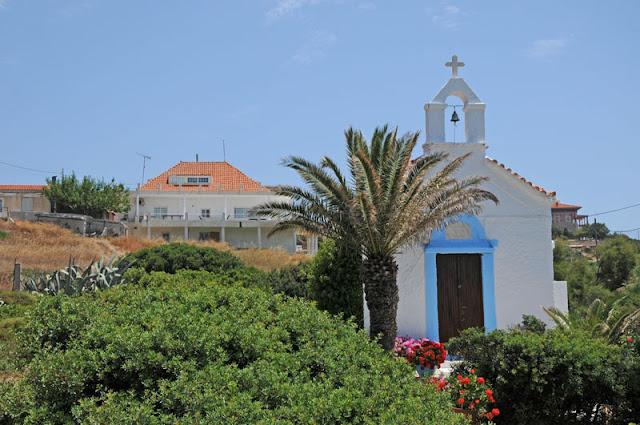 Άγιος Διονύσιος Αρεοπαγίτης Κολωνακίου