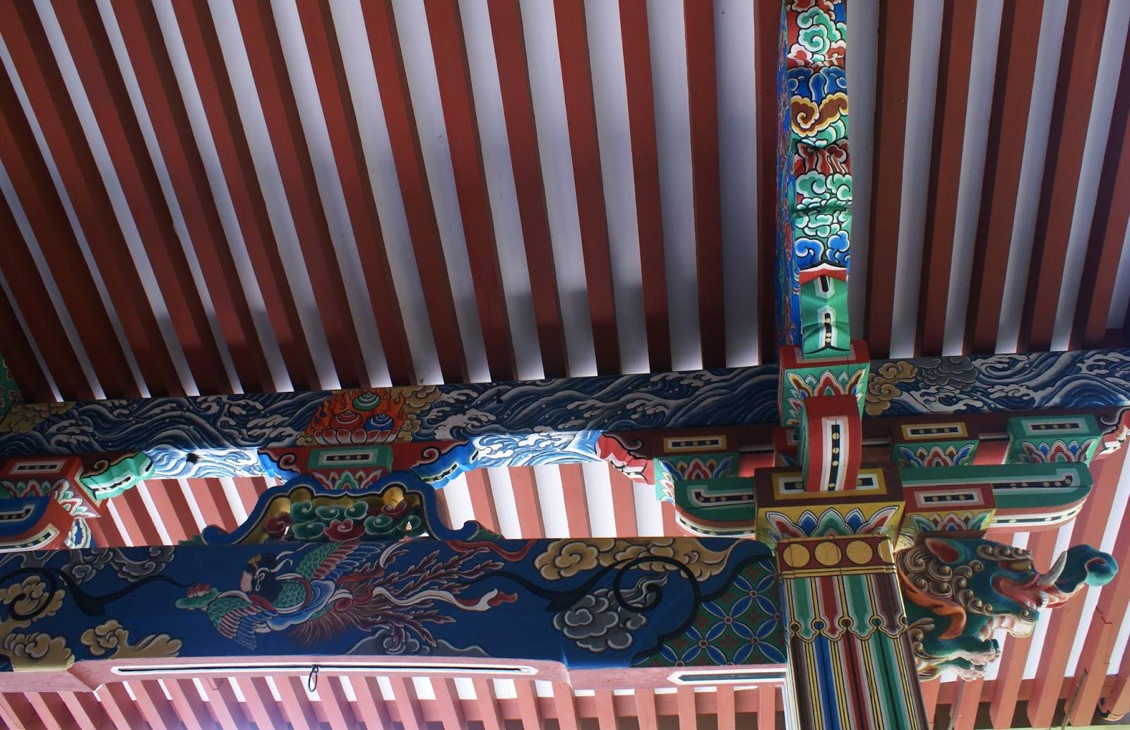 eikan do zenrin-ji buddhist temple kyoto japan