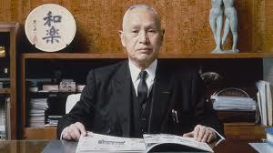 History Collection: History Tokuji Hayakawa - Company Founder Sharp