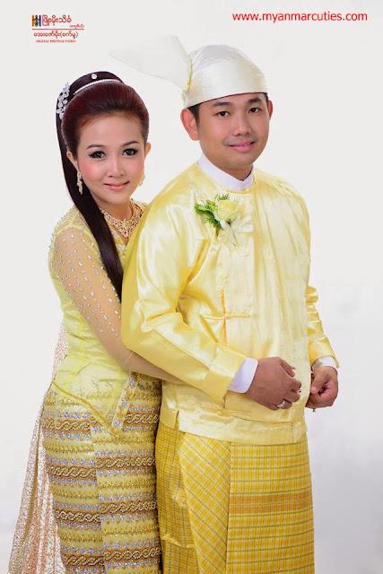 Wyne Su Khine Thein