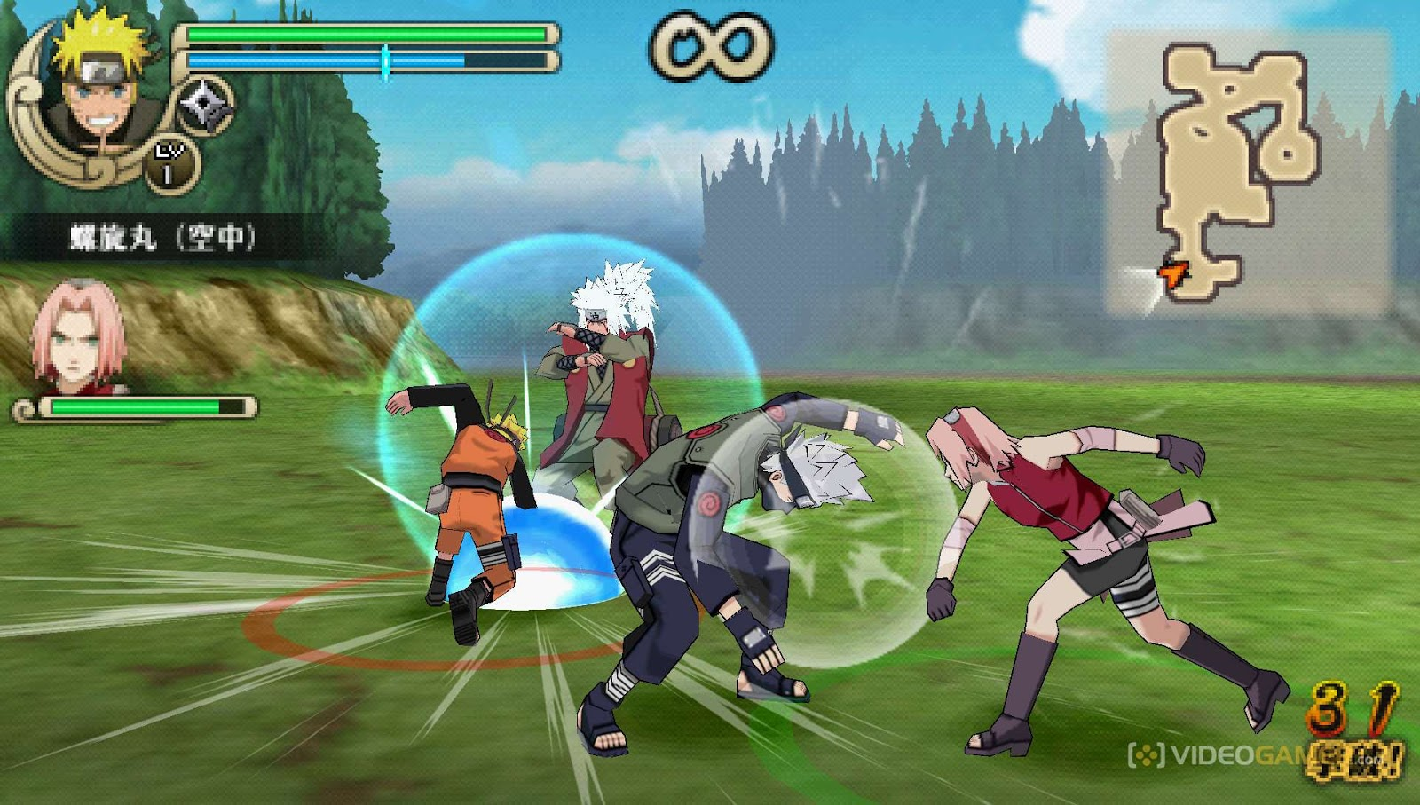 Naruto Shippuden Kizuna Drive (USA) Iso PSP Android ...