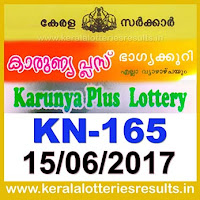 karunya-plus lottery kn 165, karunya-plus lottery 15.6.2017, kerala lottery 15.6.2017, kerala lottery result 15-6-2017, kerala lottery result 15-6-2017, kerala lottery result karunya-plus, karunya-plus lottery result today, karunya-plus lottery kn 165, keralalotteriesresults.in-15-6-2017-kn-165-karunya-plus-lottery-result-today-kerala-lottery-results, kerala lottery result, kerala lottery, kerala lottery result today, kerala government, result, gov.in, picture, image, images, pics