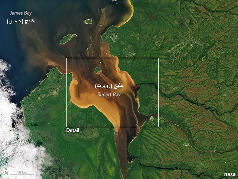هل رأيت نهراً كالشاي من قبل؟
