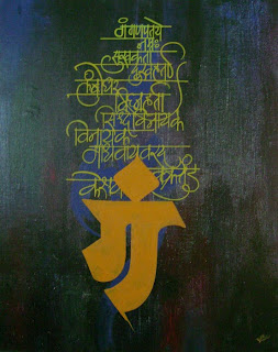 God-Ganesh-Photo