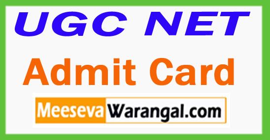 UGC NET June Admit Card 2018 UGC NET/ JRF Exam Admit Card Download