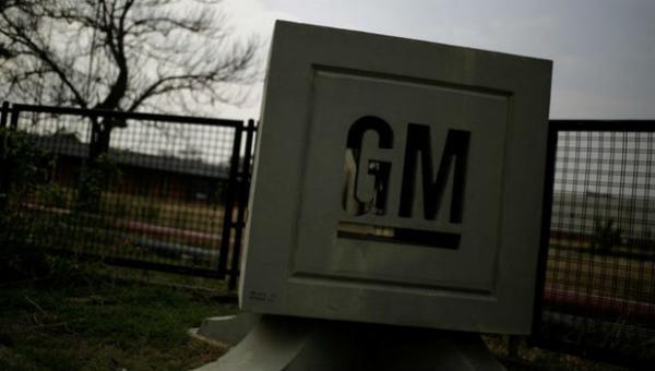 Cómo una planta de USD 100 millones de General Motors terminó en manos de dos concesionarios de carros en Venezuela