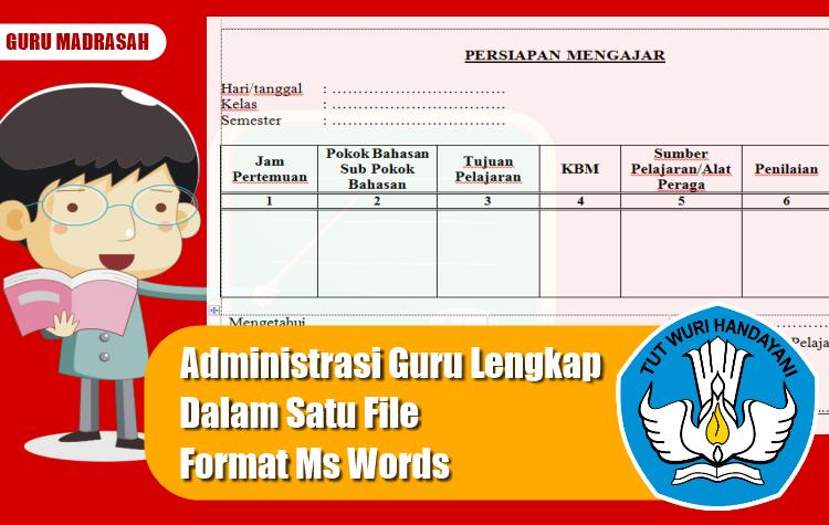 Administrasi Guru Lengkap Dalam Format Ms Words Wawan Dani