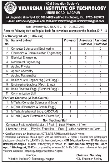 Vidarbha Institute Of Technology Nagpur Wanted Teaching