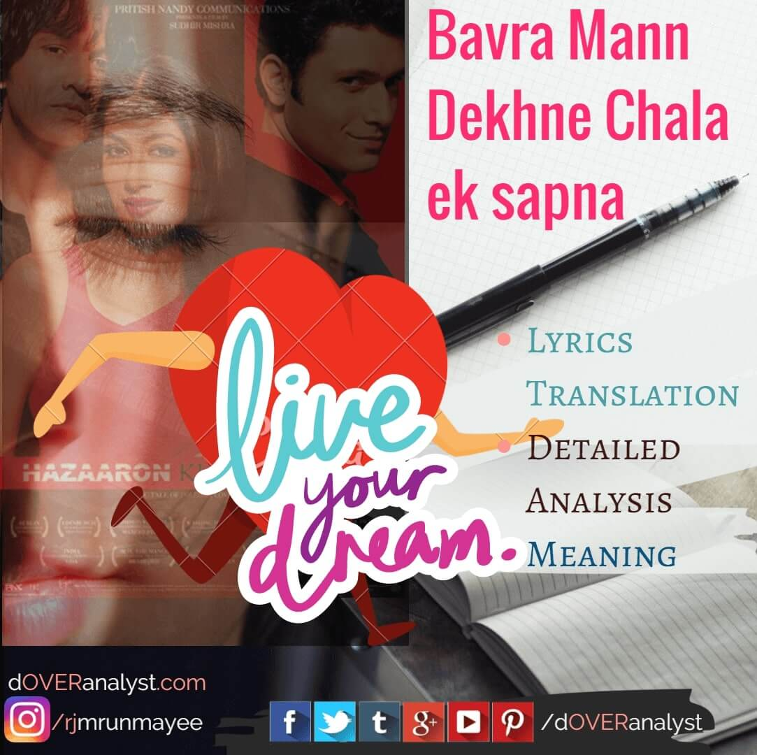 bavra_mann_dekhne_chala_ek_sapna_crazy_heart_lyrics_explained