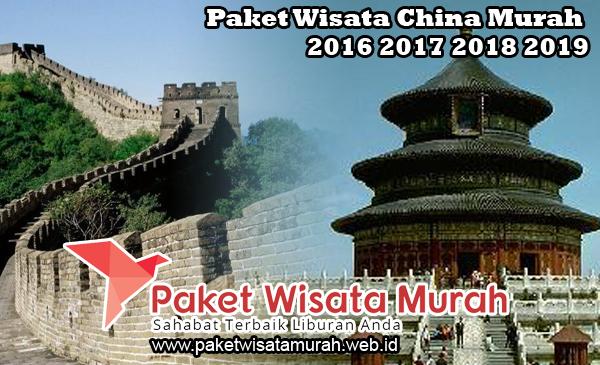 Paket Wisata China Murah BEIJING MUSLIM 05D/03N