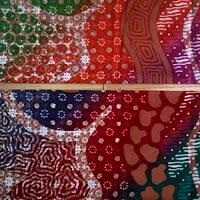 kain batik katun