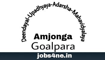 deendayal-upadhyaya-adarsha-mahavidyalaya-recruitment