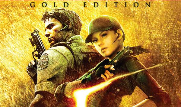 Resident Evil 5 Gold Edition Portada