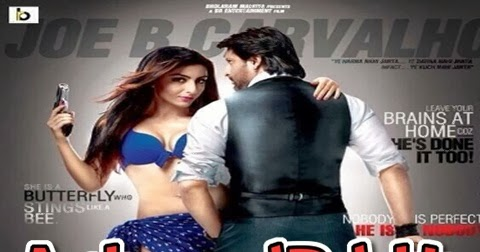New songs songs free download movies mp3 2013 bollywood