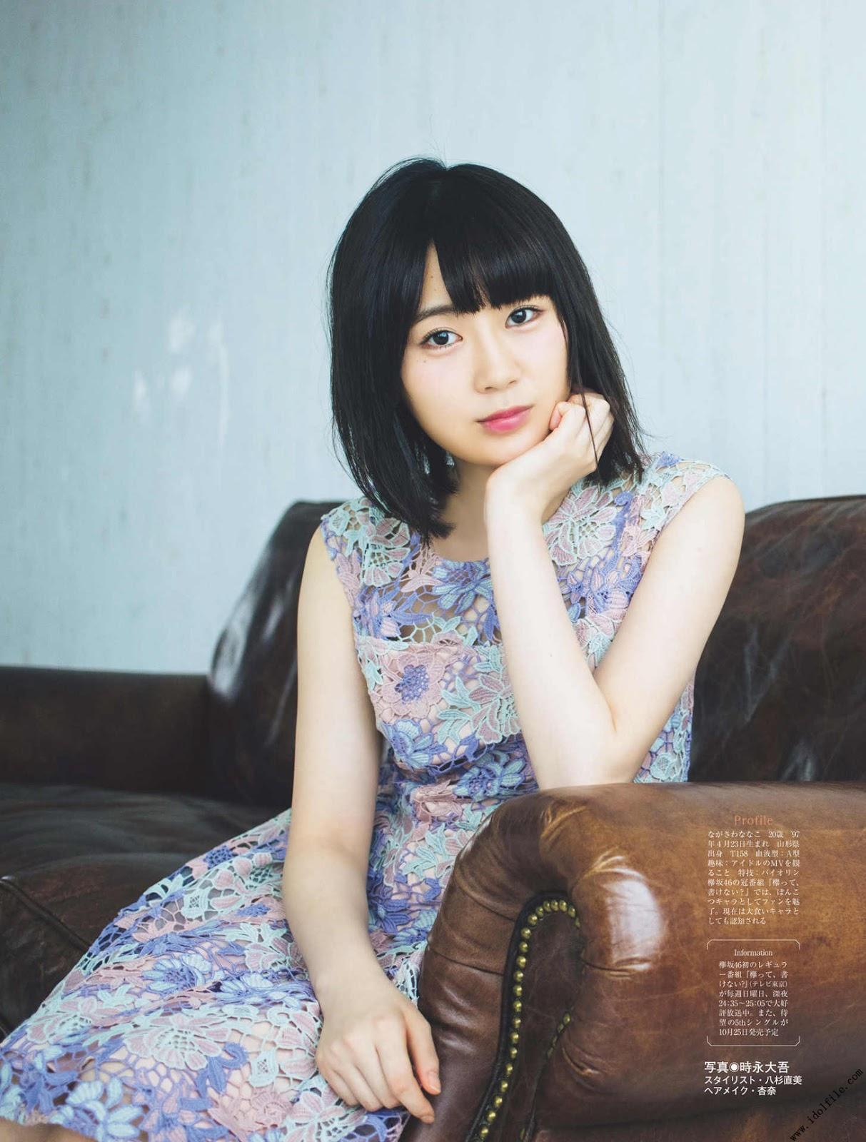 Nagasawa Nanako 長沢菜々香, Platinum FLASH 2017 Vol.01 (プラチナフラッシュ 2017 Vol.1)