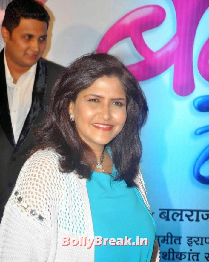 'Bol Baby Bol' Marathi Movie Grand Premiere, 'Bol Baby Bol' Marathi Movie Grand Premiere Photo Gallery