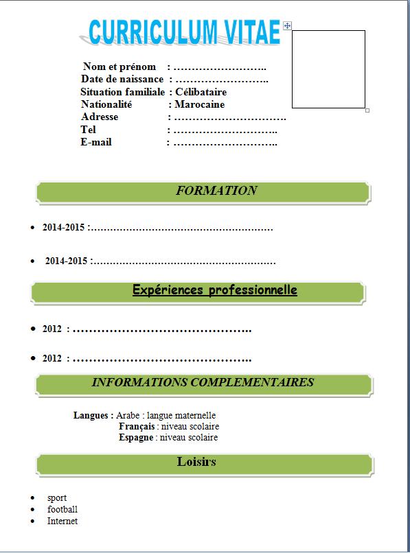 تحميل مجموعة من نماذج لسيرات الذاتية (CV ) رائعة على شكل word قابلة للتعديل