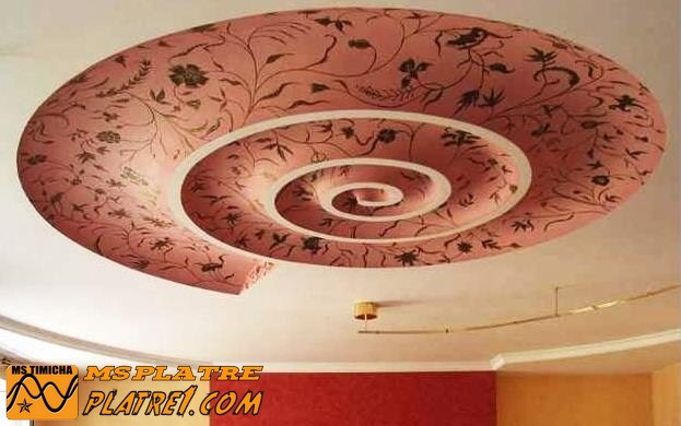 Faux plafond de salon Marocain