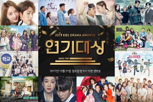 KBS menampilkan acara ajang penghargaan terhadap aktor dan artis drama korea KBS Drama Awards 2017