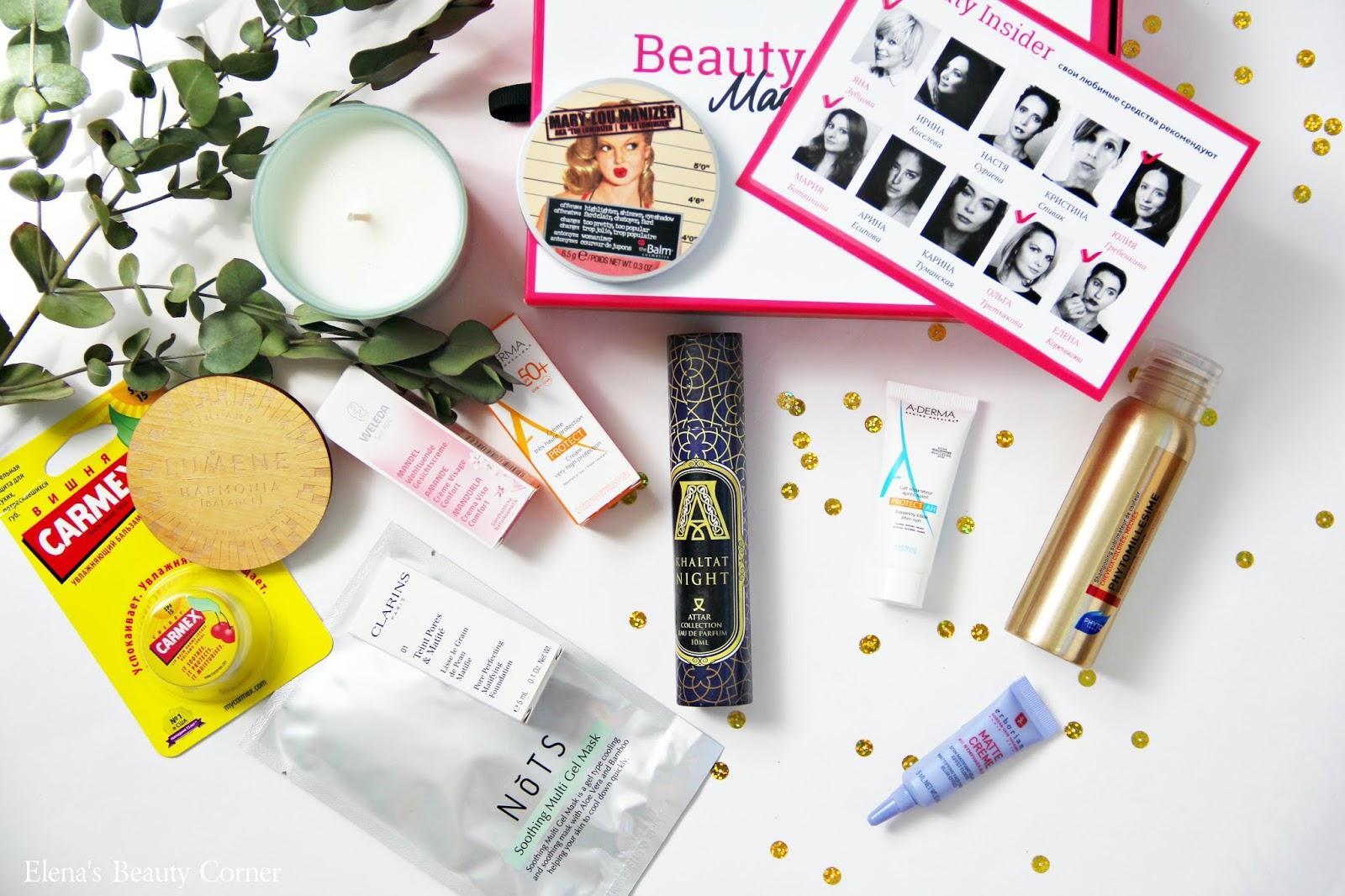 Beauty Insider Magic Box 23