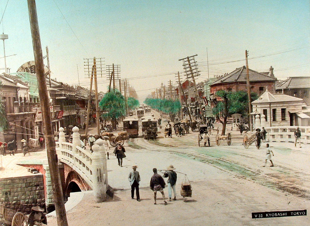 Extended Auto Warranty >> 19th-Century Photos of Tokyo ~ vintage everyday