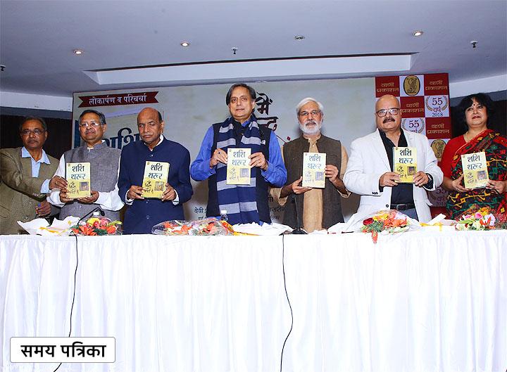shashi tharoor book launch taslima nasreen