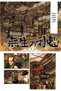 Truyện tranh Mujou no Sekki Ouma no Ketsumyaku