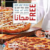 Domino's Pizza Kuwait - Buy One Get One FREE Every Monday