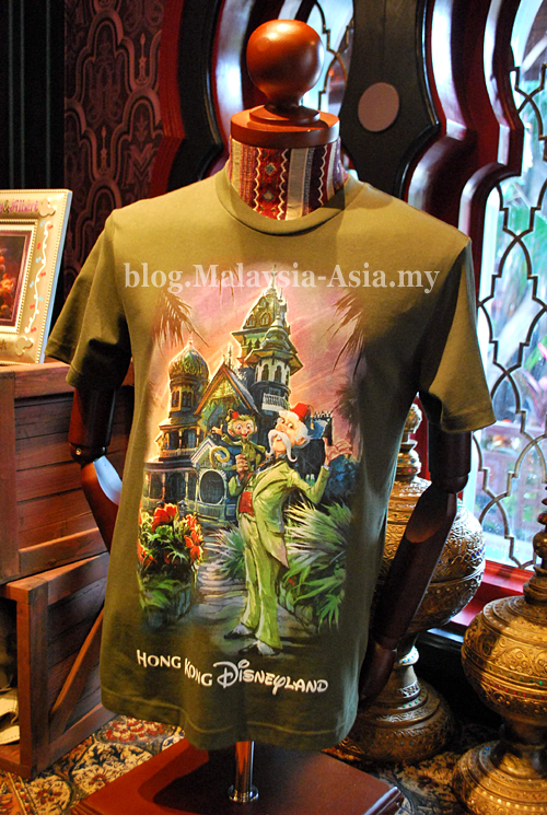 T-shirt Hong Kong Disneyland