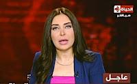 برنامج الحياة اليوم 21-1-2017 لبنى عسل - قناة الحياة