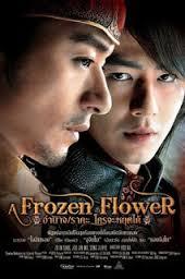 A Frozen Flower (2008)