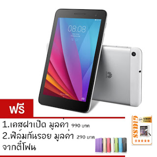 http://ho.lazada.co.th/SHEjXL?sku=HU470ELAA491ZYANTH&redirect=http%3A%2F%2Fho.lazada.co.th%2FSH31v%3Furl%3Dhttp%253A%252F%252Fwww.lazada.co.th%252Fhuawei-mediapad-t1-70-2016-8gb-silverblack-7140958.html%253Foffer_id%253D%257Boffer_id%257D%2526affiliate_id%253D%257Baffiliate_id%257D%2526offer_name%253D%257Boffer_name%257D_%257Boffer_file_id%257D%2526affiliate_name%253D%257Baffiliate_name%257D%2526transaction_id%253D%257Btransaction_id%257D