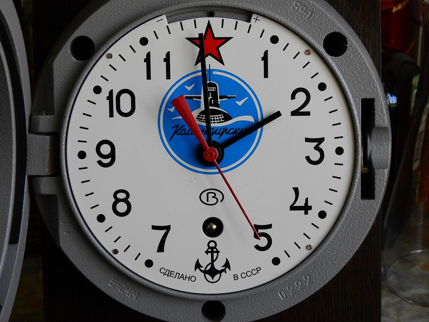 пойдет морские часы фото родных близких, парные