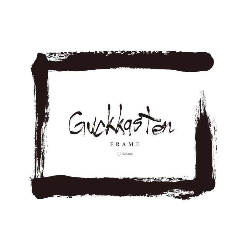 Guckkasten – Vol.2 Frame
