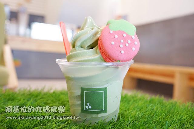 12322911 973074762745769 6306361866698440606 o - 咖啡甜點|森淇淋