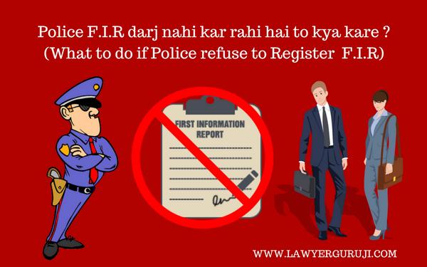 Police F.I.R darj nahi kar rahi hai to kya kare ? (What to do if Police refuse to Register  F.I.R)