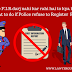 Police F.I.R darj nahi kar rahi hai to kya kare ? (What to do if Police refuse to Register  F.I.R)
