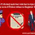 Police fir darj nahi kar rahi hai to kya kare ? What to do if Police refuse to Register fir