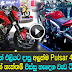 Bajaj Bike Pulsar CS 400 Review - (Watch Video)