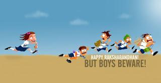 Raksha Bandhan image 101
